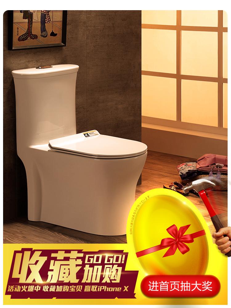 陶瓷一体式坐便器抽水马桶家用连体座便超旋式冲水卫生间洁具卫浴