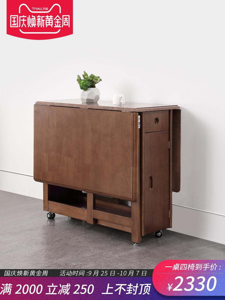 简约现代可折叠餐桌家用小户型伸缩2多功能4靠墙6人变形吃饭桌子