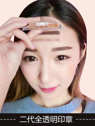 Eyebrow Powder Seal Second generation eyebrows seals waterproof and sweat lazy people long-lasting eyebrows stickers