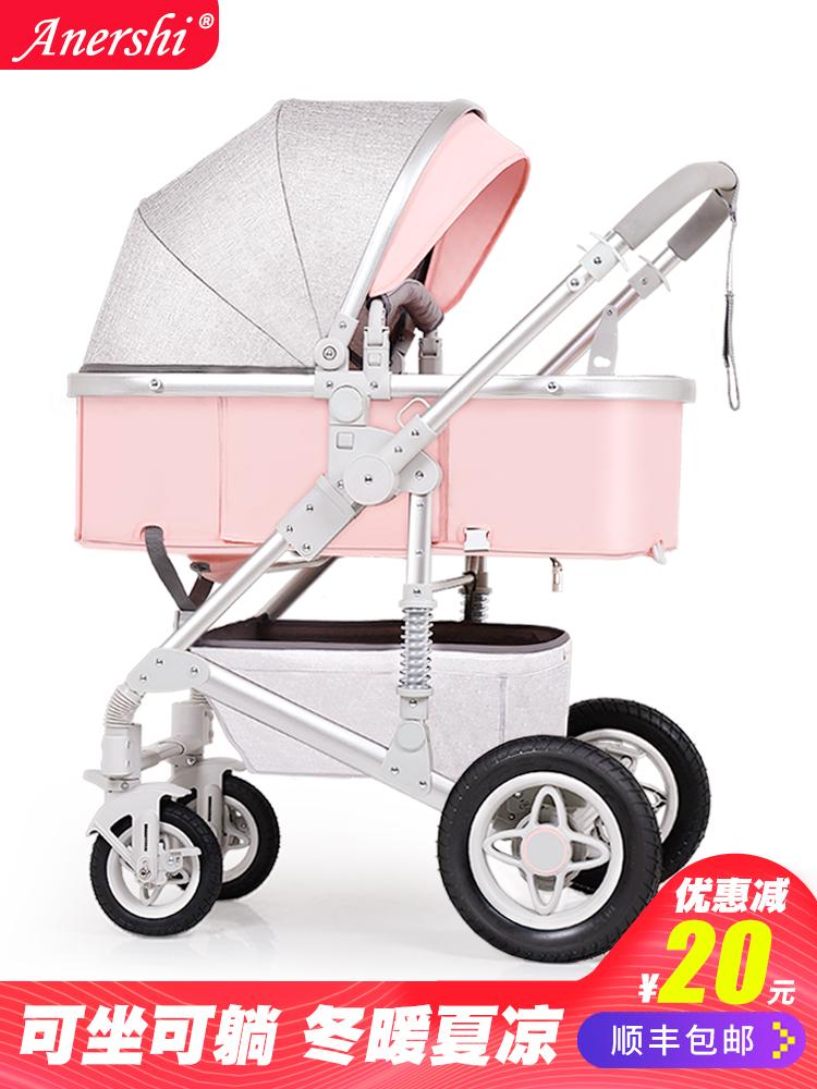 安儿适婴儿推车可坐可躺折叠轻便携避震bb宝宝幼儿童高景观婴儿车