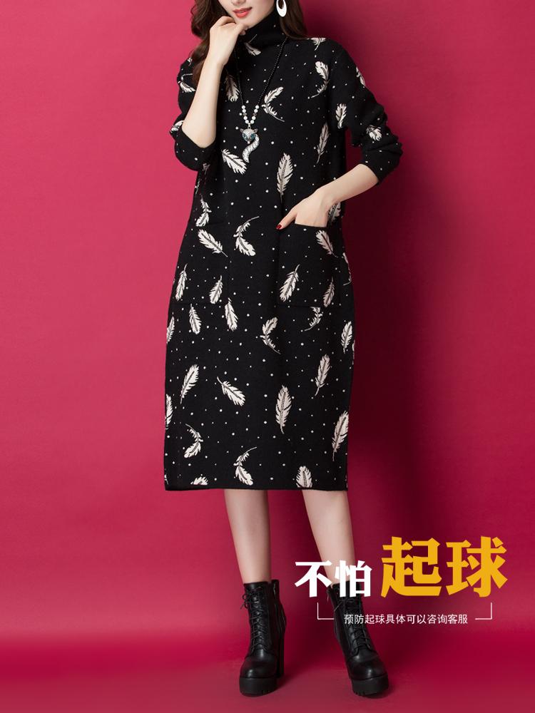 高领毛衣女士中长款套头加厚针织打底衫2018秋冬季女装过膝连衣裙