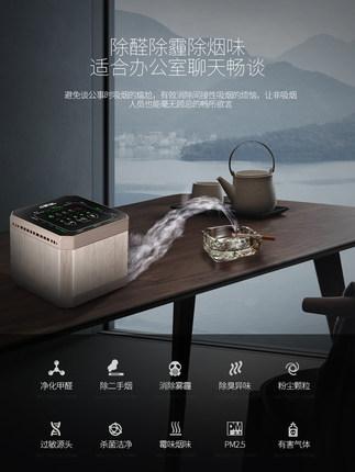 [斗蒙电器旗舰店空气净化,氧吧]办公室桌面空气净化器迷你卧室内除烟味月销量57件仅售168元
