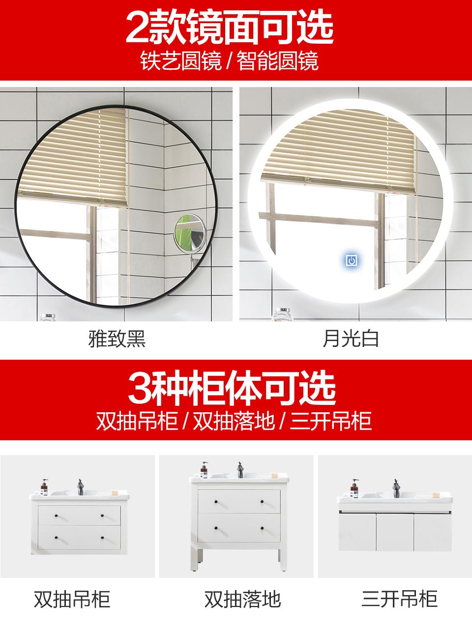 北欧风圆镜浴室柜组合60-70-80-90cm洗漱台洗手池脸盆柜洁具面盆