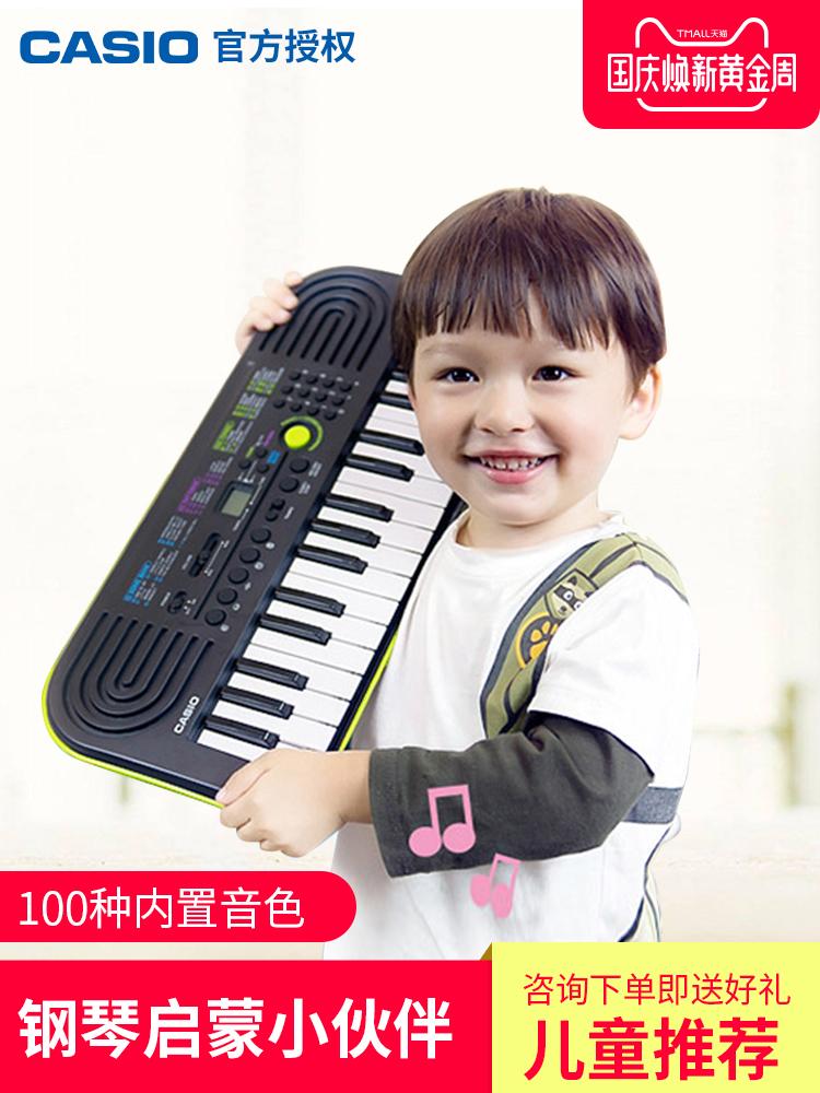 卡西欧多功能电子琴sa-46儿童初学入门音乐小钢琴宝宝婴幼儿玩具