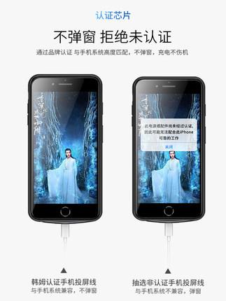 【韩国进口】手机连接电视机线同屏转换器苹果安卓usb转hdmi高清投影仪视频线type-c通用投屏线显示器转接线