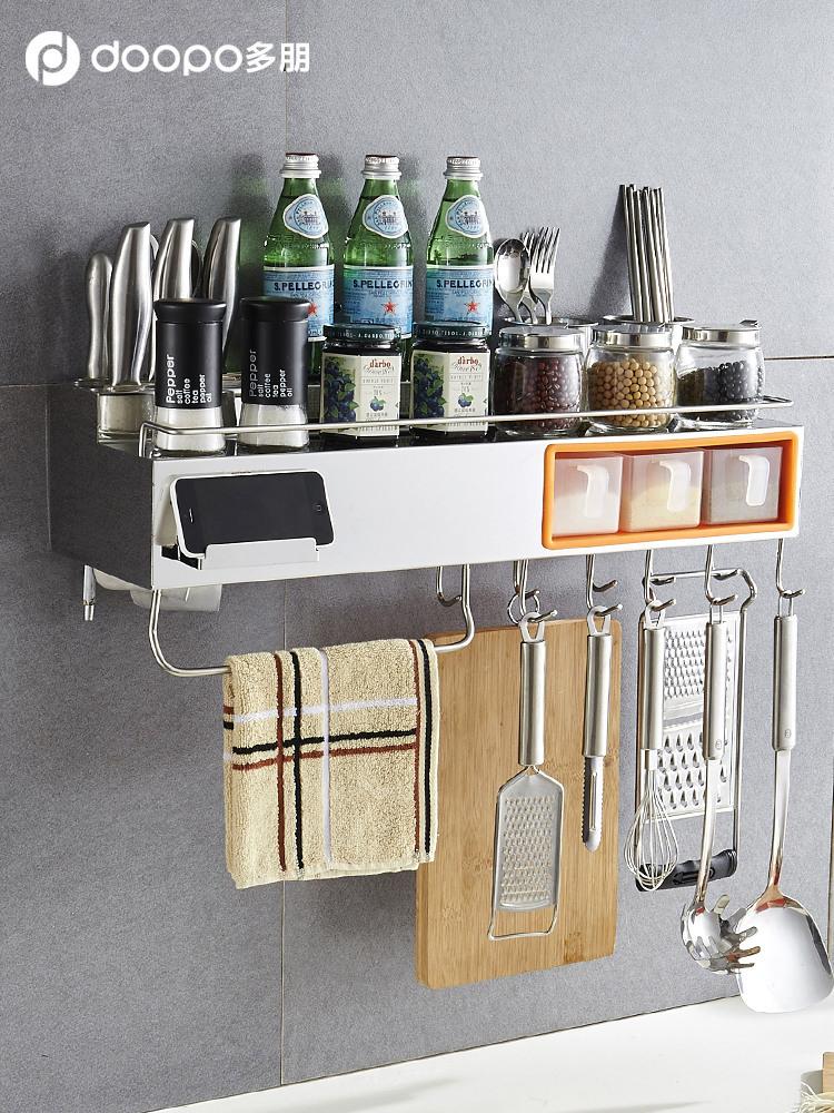 免打孔304不锈钢厨房置物架 壁挂调味厨具刀架调料收纳用品挂架