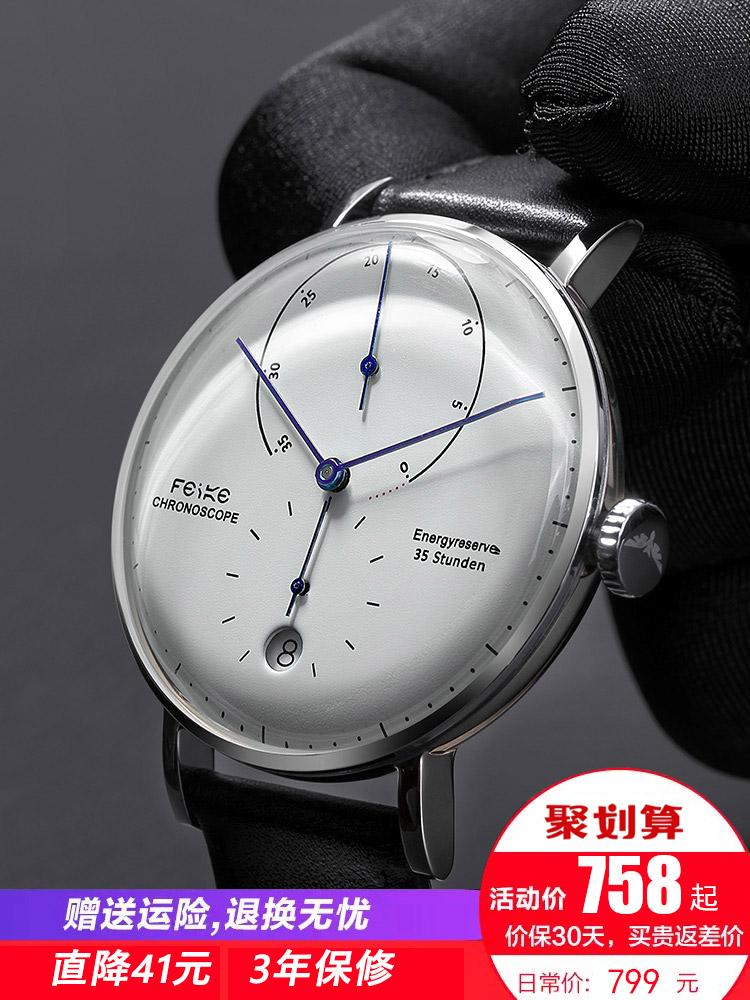 飞克正品牌男士手表全自动机械表皮带镂空商务防水简约男表复古潮