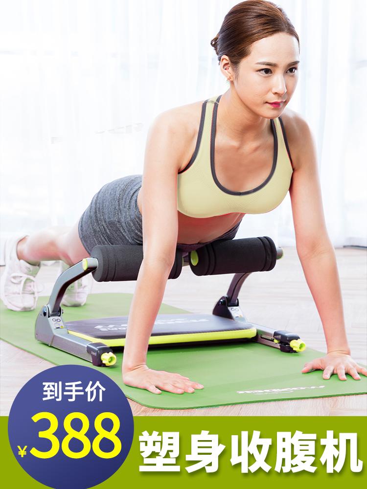 万达康仰卧机男女运动懒人仰卧起坐健身器材家用多功能收腹机折叠