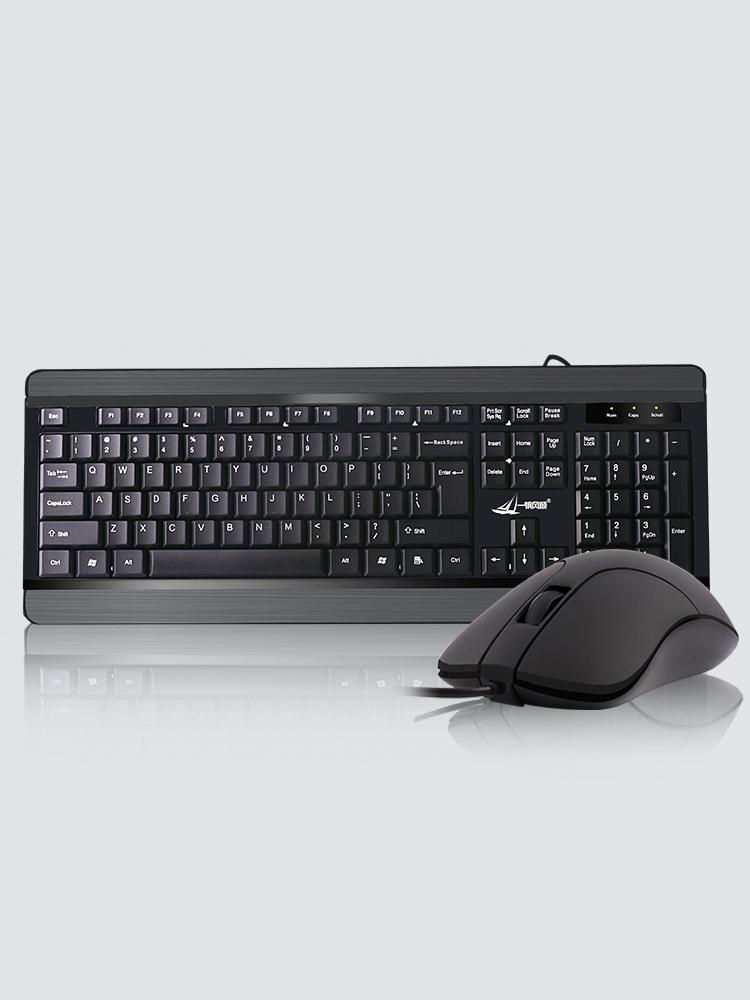 键盘鼠标套装电脑游戏吃鸡键鼠家用笔记本外设有线网吧网咖电竞台式机USB外接办公静音lol机械手感装备防水
