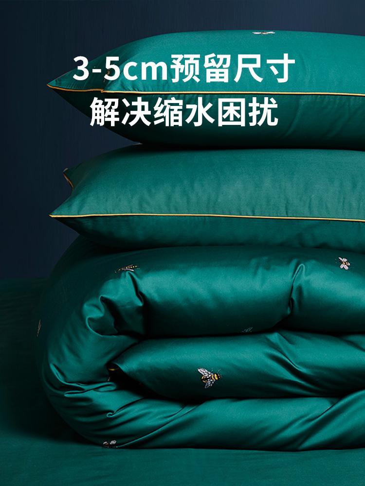 四件套全棉纯棉60支贡缎长绒棉床笠1.8m床单被套床上用品4三件套