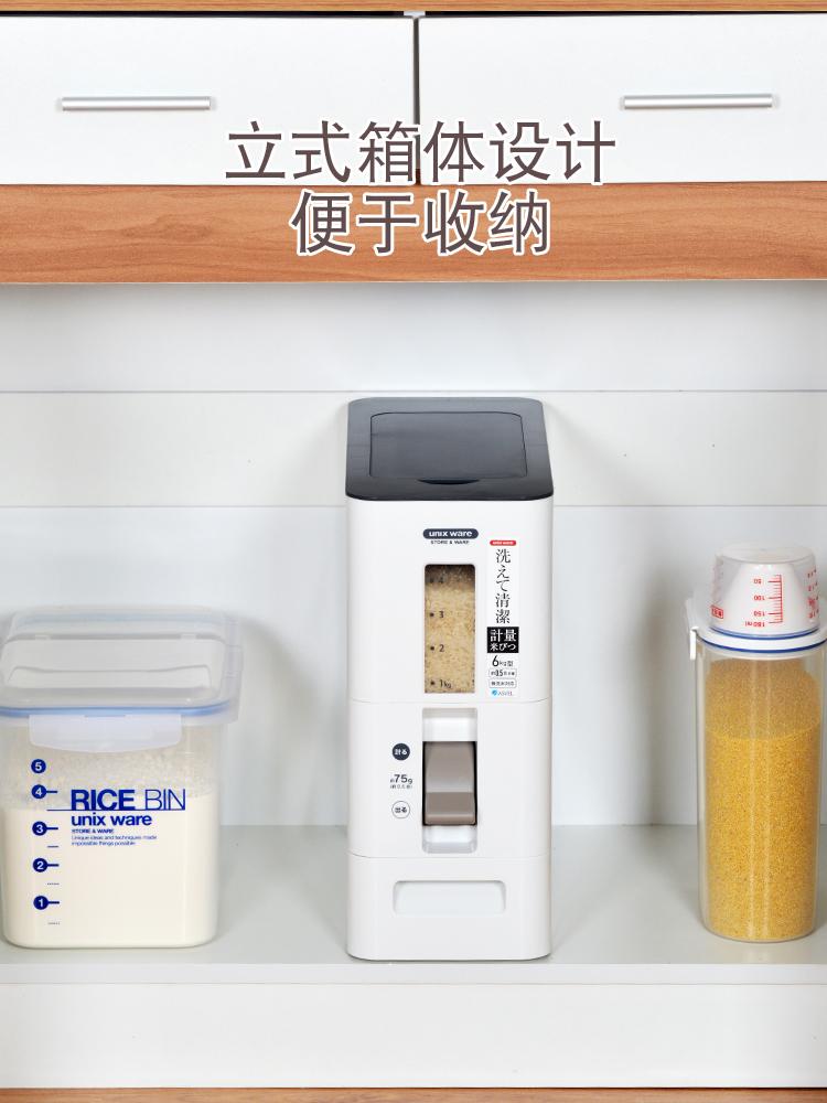 日本ASVEL可计量米桶塑料储米箱家用塑料定量米缸 可装5kg-10kg