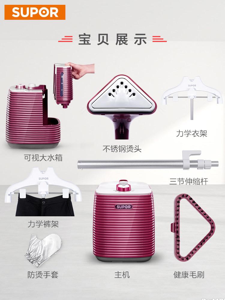 苏泊尔正品大功率挂烫机家用蒸汽小型立式手持熨斗烫衣服熨挂烫机