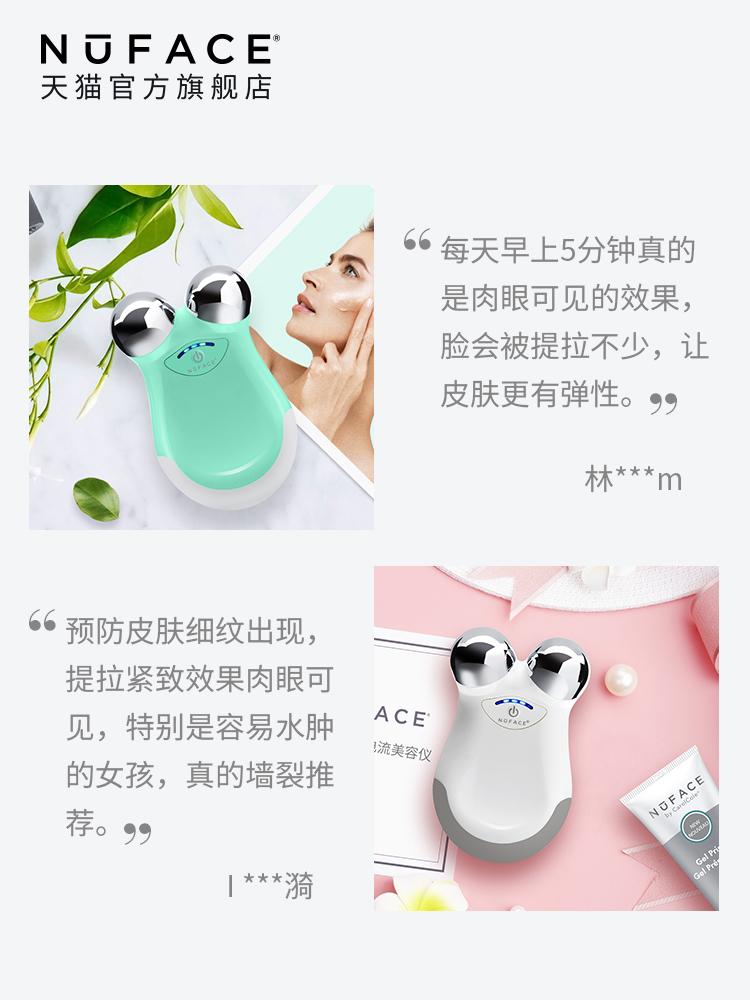 美国NUFACE mini提拉紧致微电流家用法令纹美容仪器V脸部童颜机瘦