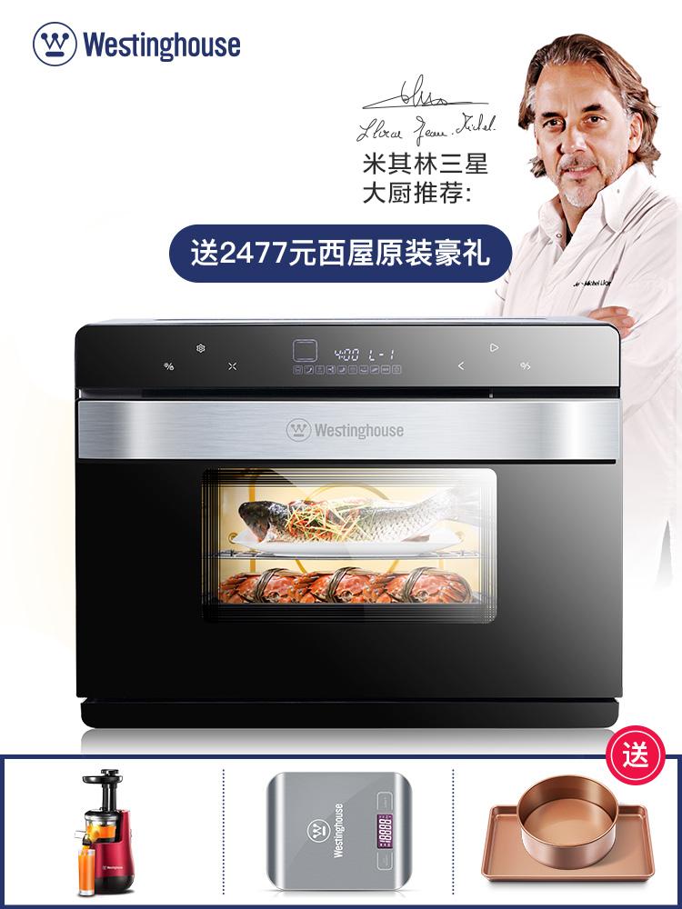 美国西屋3001C蒸烤箱ag111.ap 开户台式蒸汽炉烤箱蒸烤二合一 蒸烤一体机