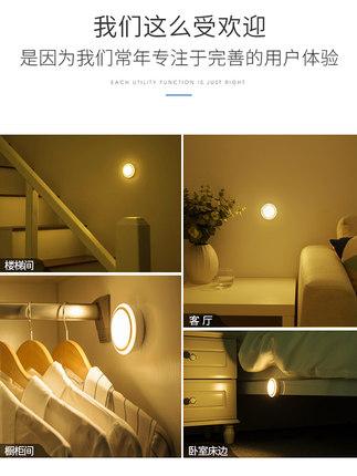 智能无线人体感应灯泡家用led小夜灯过道楼道声控自动光控充电池