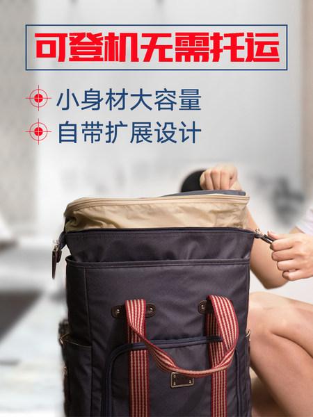 WALKIN'BAG行李箱质量怎么样?千万不要被忽悠了!【真相大揭秘】