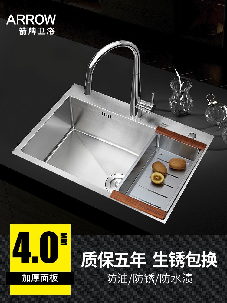 arrow箭牌304不锈钢加厚手工单槽水槽 厨房洗菜盆洗碗池水槽套装
