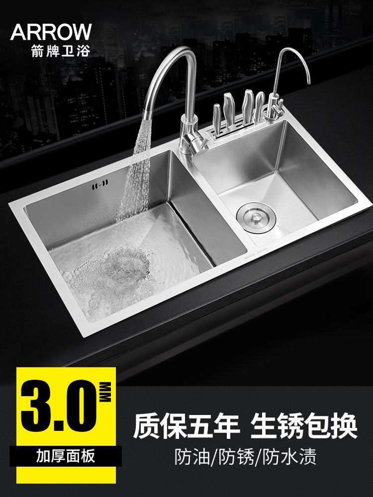 箭牌 厨房手工水槽套餐带刀架 加厚304不锈钢双槽洗菜盆洗碗水池