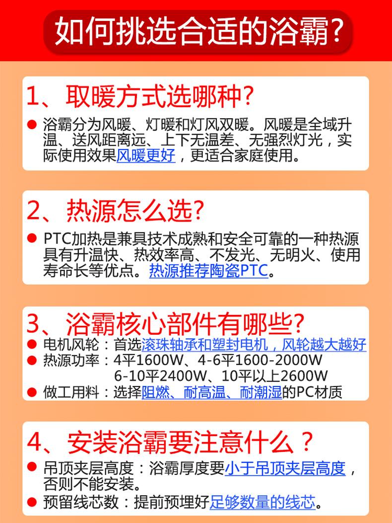奥普浴霸风暖集成普通吊顶多功能三合一QDP1020CL官方旗舰店官网
