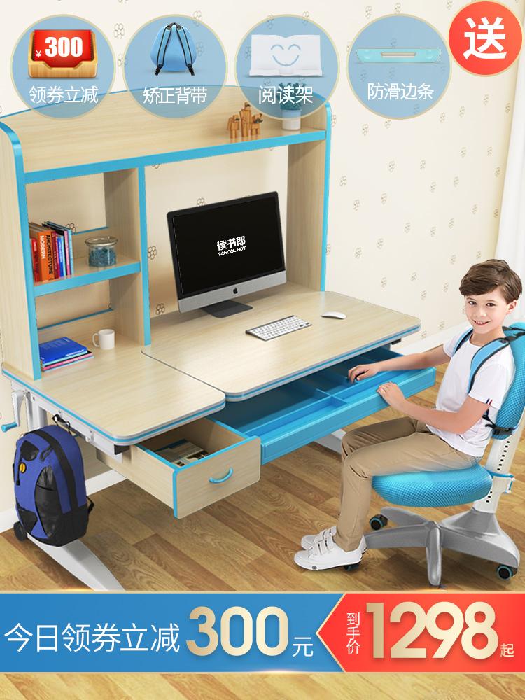 实木儿童学习桌小学生写字桌椅套装家用简约书桌书柜组合男孩女孩