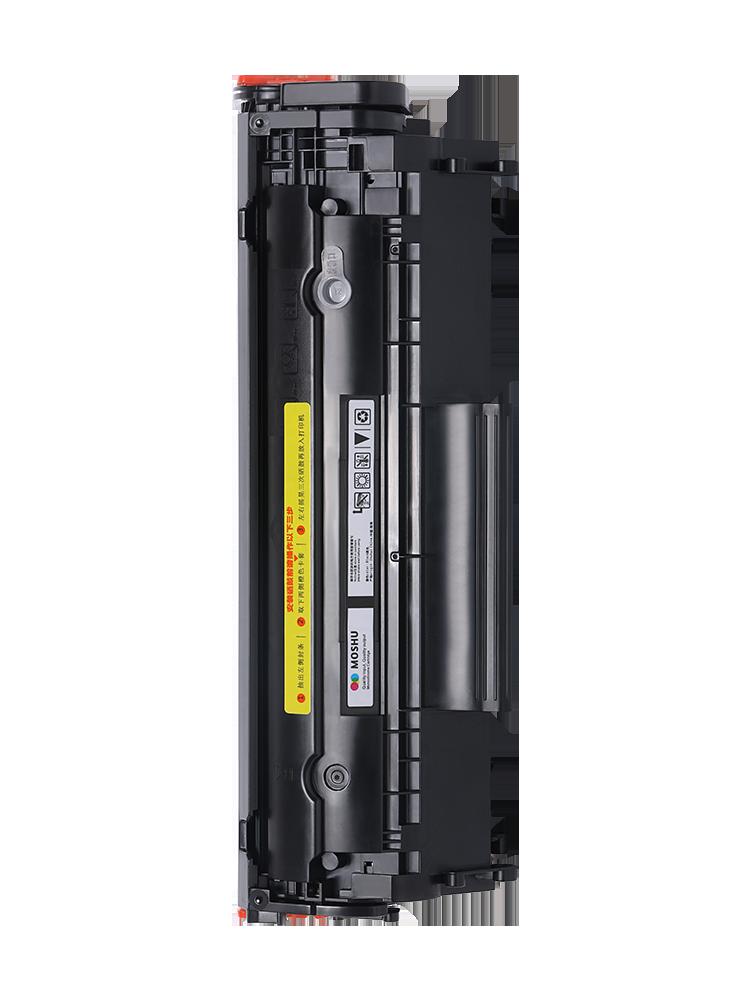 墨书hp-惠普硒鼓laserjet m1005mfp硒鼓12A墨盒打印机复印HP1005碳粉墨粉晒鼓墨易加粉粉盒