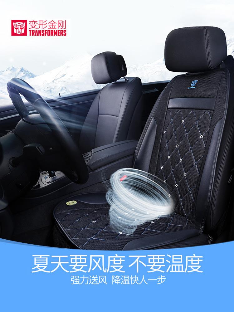 有车以后汽车夏季冰丝凉垫变形金刚通风坐垫 制冷四季通用座垫