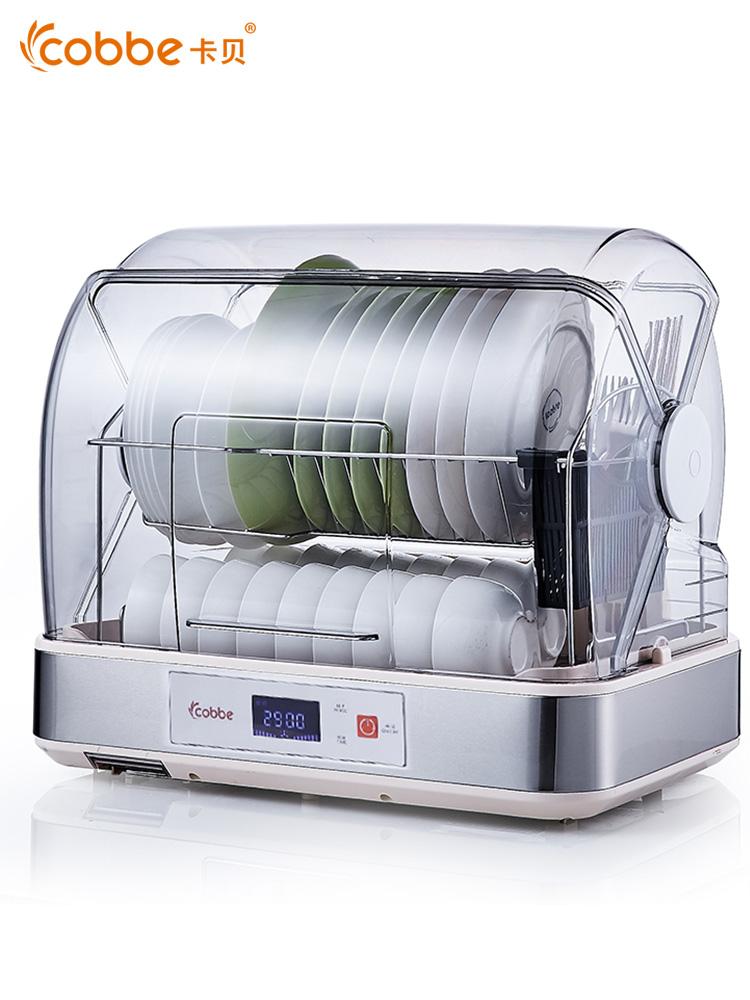 小型消毒碗柜碗筷餐具带盖收纳盒多功能消毒厨房沥水碗架家用碗架