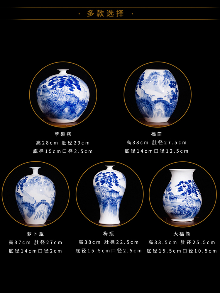 Jingdezhen ceramics pomegranate bottles of hand draw archaize of blue and white porcelain vases, flower arrangement of new Chinese rich ancient frame is placed in the living room