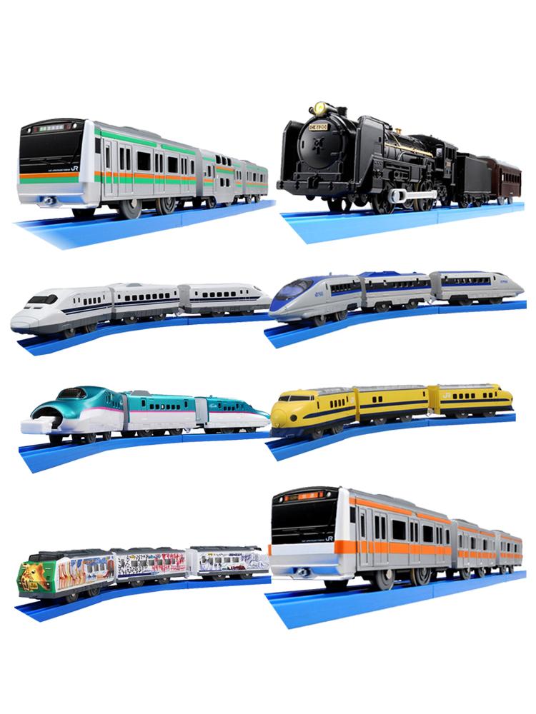 火车轨道玩具电动模型男孩TOMY多美卡新干线动车玩具 高铁