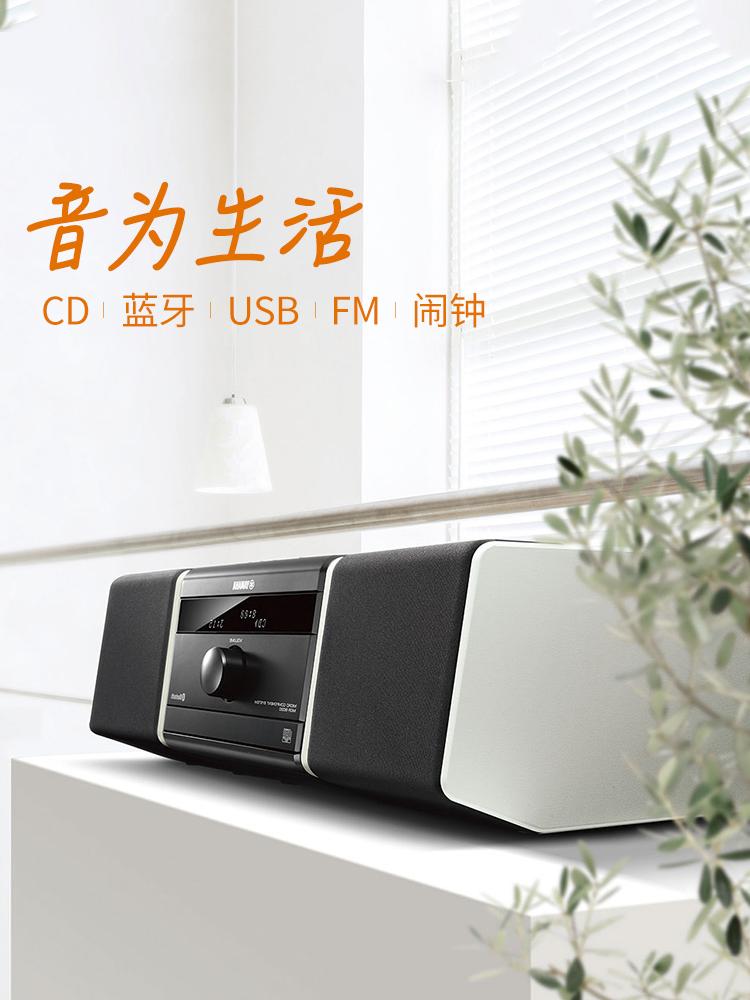 Yamaha-雅馬哈 MCR-B020藍牙音響家用功放套裝家庭影院小藍牙音箱