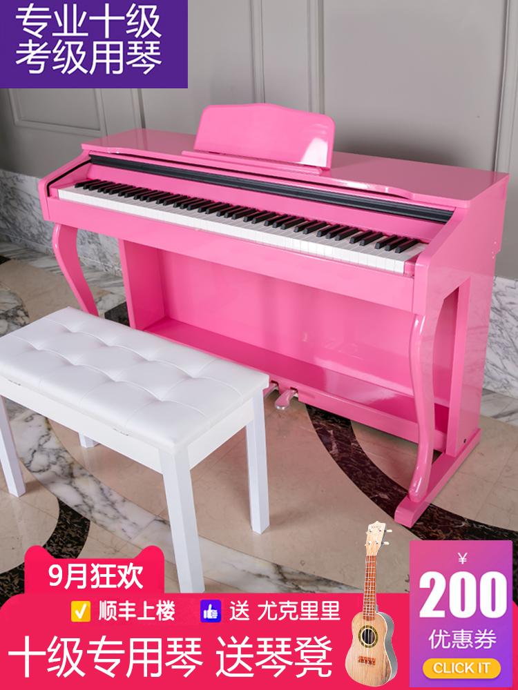 海邦 粉色电钢琴88键重锤成人初学者专业数码电子琴儿童家用钢琴
