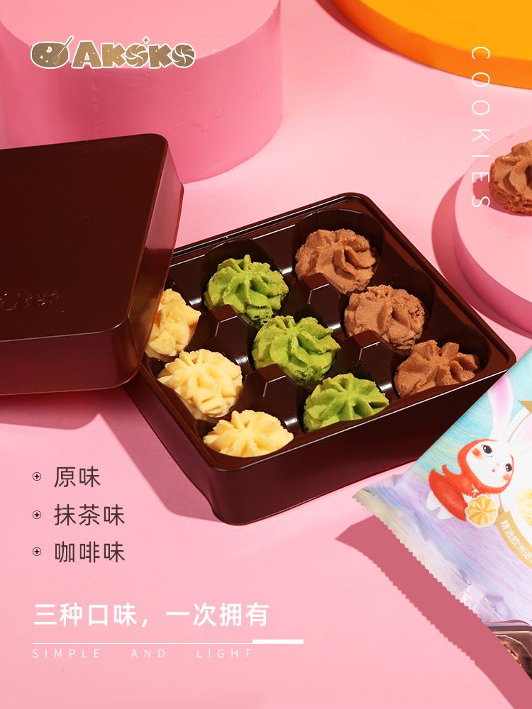 AKOKO 冰淇淋曲奇饼干 68g*5袋 天猫优惠券折后¥49.5包邮(¥99.5-50)