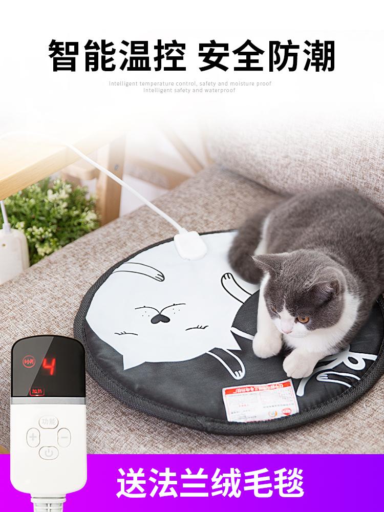 宠物电热毯小猫专用防水防抓防漏电狗狗专用小号恒温加热垫取暖器