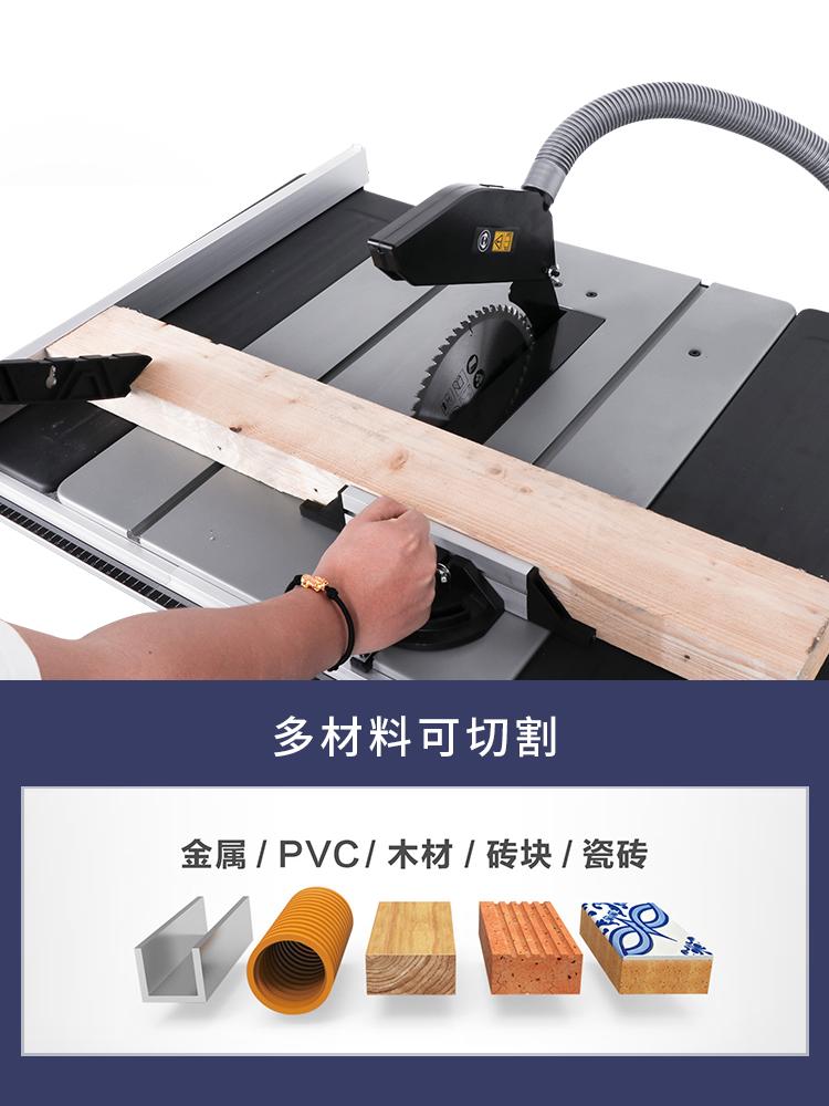 10寸台锯推家用圆锯无尘电锯工作台装修精密机多功能木工电动工具
