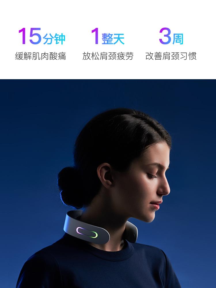 网易严选 智能颈椎按摩器 天猫优惠券折后¥169包邮(¥239-70)