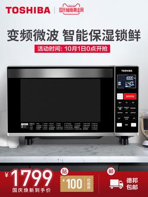 东芝A3日本23升小型光波炉微波炉迷你微烤箱一体机家用全自动正品