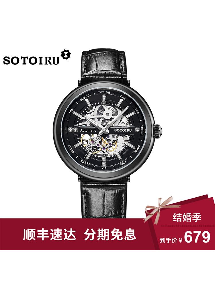 OT欧图手表 炫酷镂空全自动机械表 皮带情侣表黑色男女腕表 90603