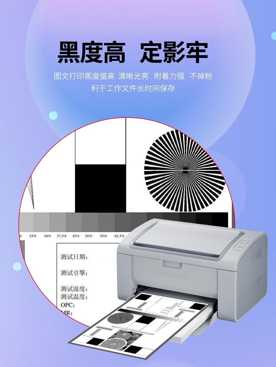 墨美适用佳能CRG337硒鼓mf226dn mf216n MF211 mf215 MF229dw打印机Image Class MF212W MF223D MF217W墨盒