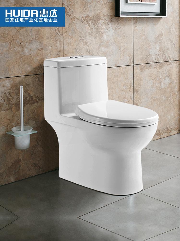 惠达官方店卫浴坐便器虹吸式家用卫生间成人旗舰店款抽水马桶6269
