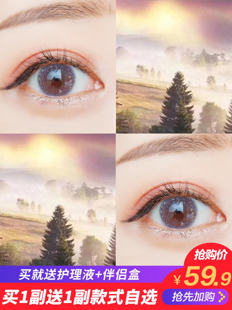 yiwaeye混血美瞳年抛大小直径网红同款13.8mm自然男女士隐形眼镜