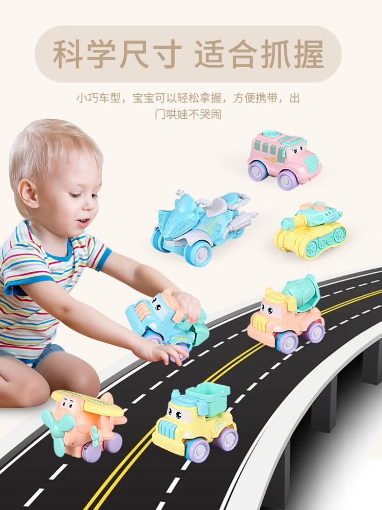 汽车玩具男孩 女孩婴儿宝宝0-1-2-3岁惯性工程车儿童套装小玩具车