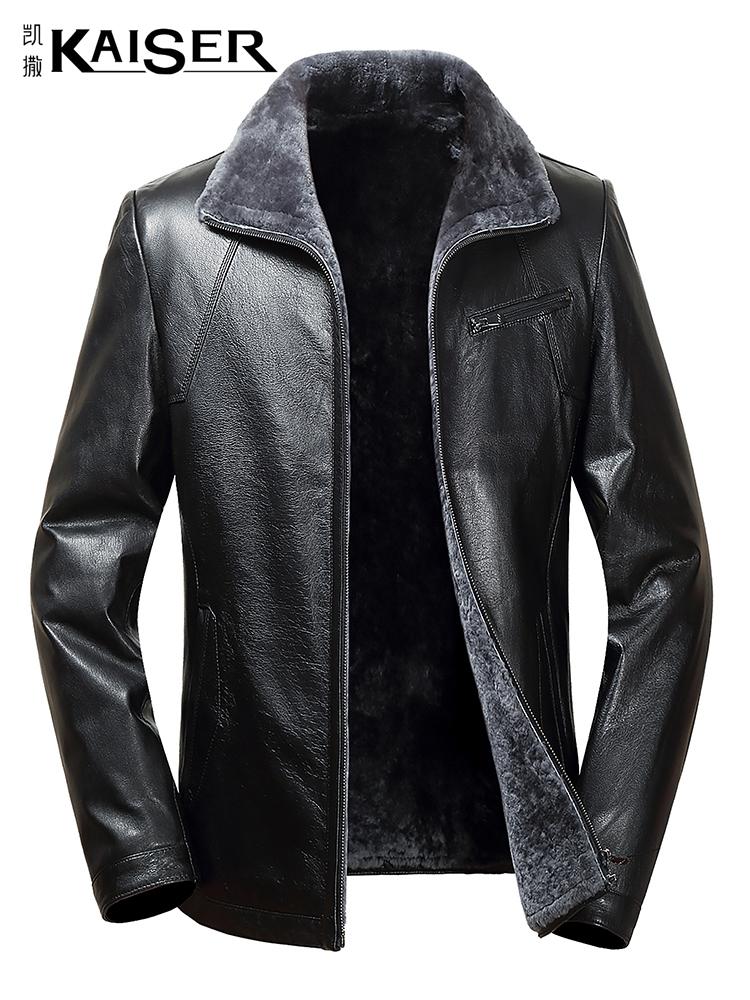 Kaiser-凯撒短款翻领皮毛一体 山羊皮男式真皮皮衣夹克外套冬