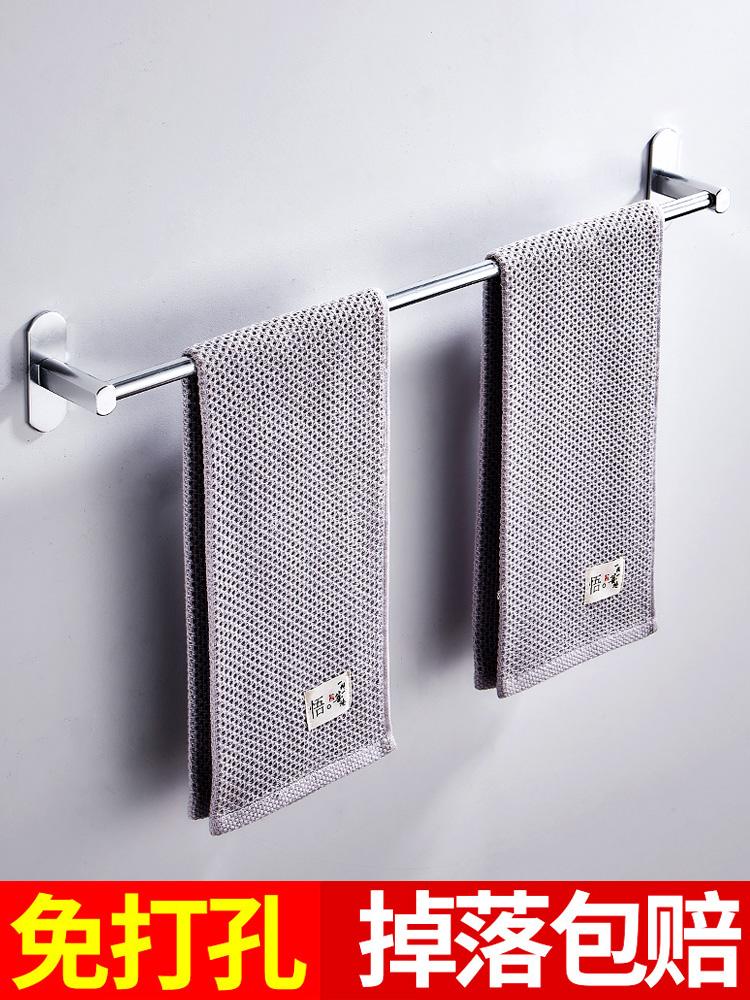 免打孔毛巾架卫生间毛巾杆单杆太空铝吸盘式浴巾架厕所浴室毛巾挂