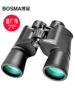 Bosma博冠 望远镜双筒 高清高倍 微光夜视 演唱会特种兵 户外打猎