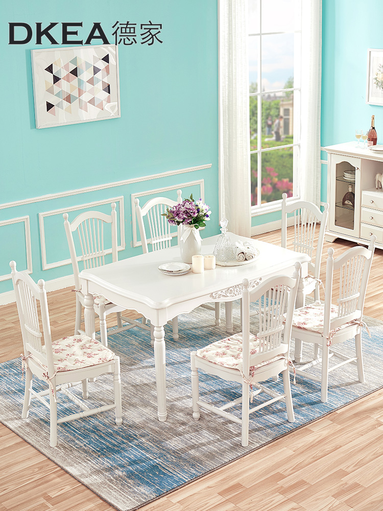 德家家具韩式田园实木餐桌餐台餐桌椅组合饭桌欧式桌子小户型特价