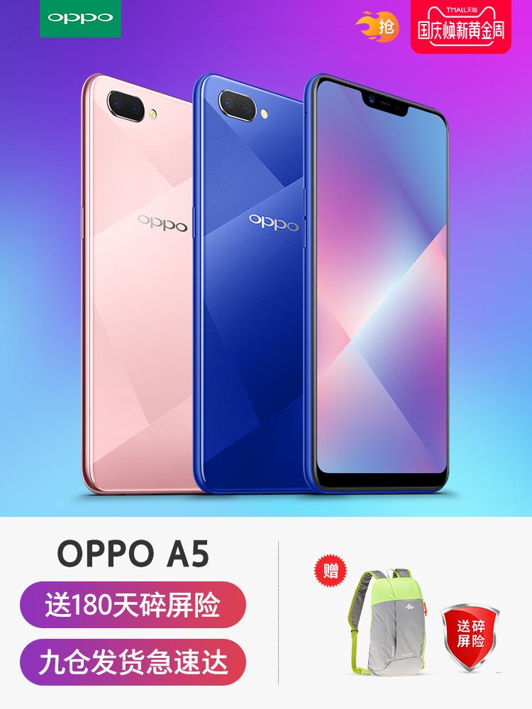 ~~OPPO A5全网通面屏 oppoa5全新手机oppo限量版超薄 oppoa1 a3 oppor11s r15 a83 oppofind x