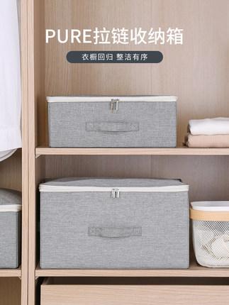 被子收纳箱布艺衣物收纳盒整理箱衣服棉被储物箱衣柜家用盒子大号
