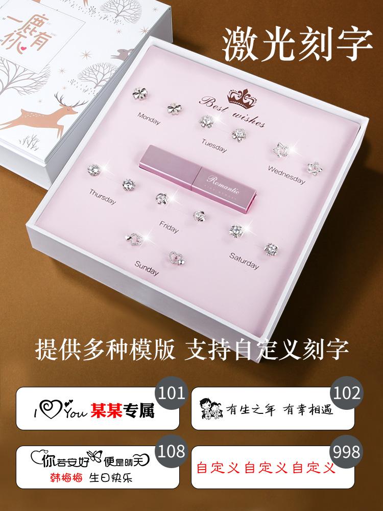 +生日礼物女生送女友女朋友闺蜜diy韩国创意女孩成人礼特别的实用