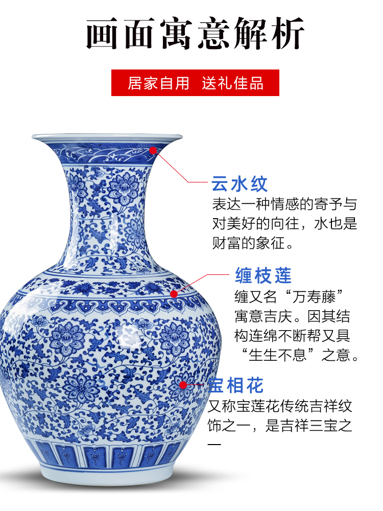 Blue and white porcelain of jingdezhen ceramics big vase high ground large flower arrangement sitting room adornment of Chinese style household furnishing articles