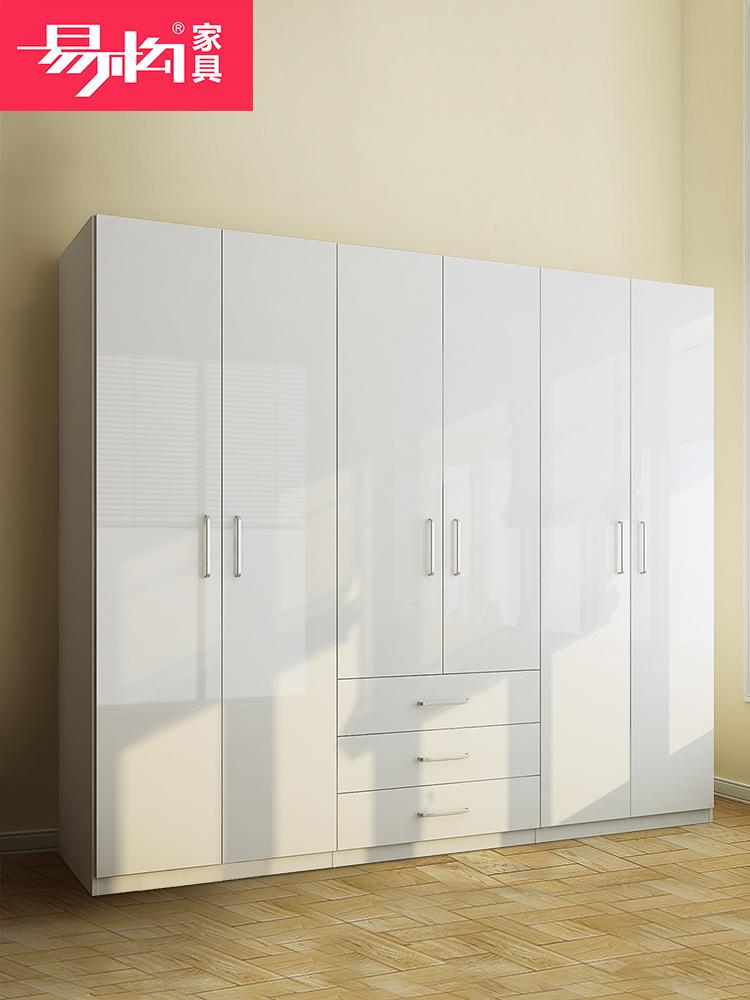 易构衣柜现代简约经济型板式成人简易组装大容量烤漆四门衣橱定制